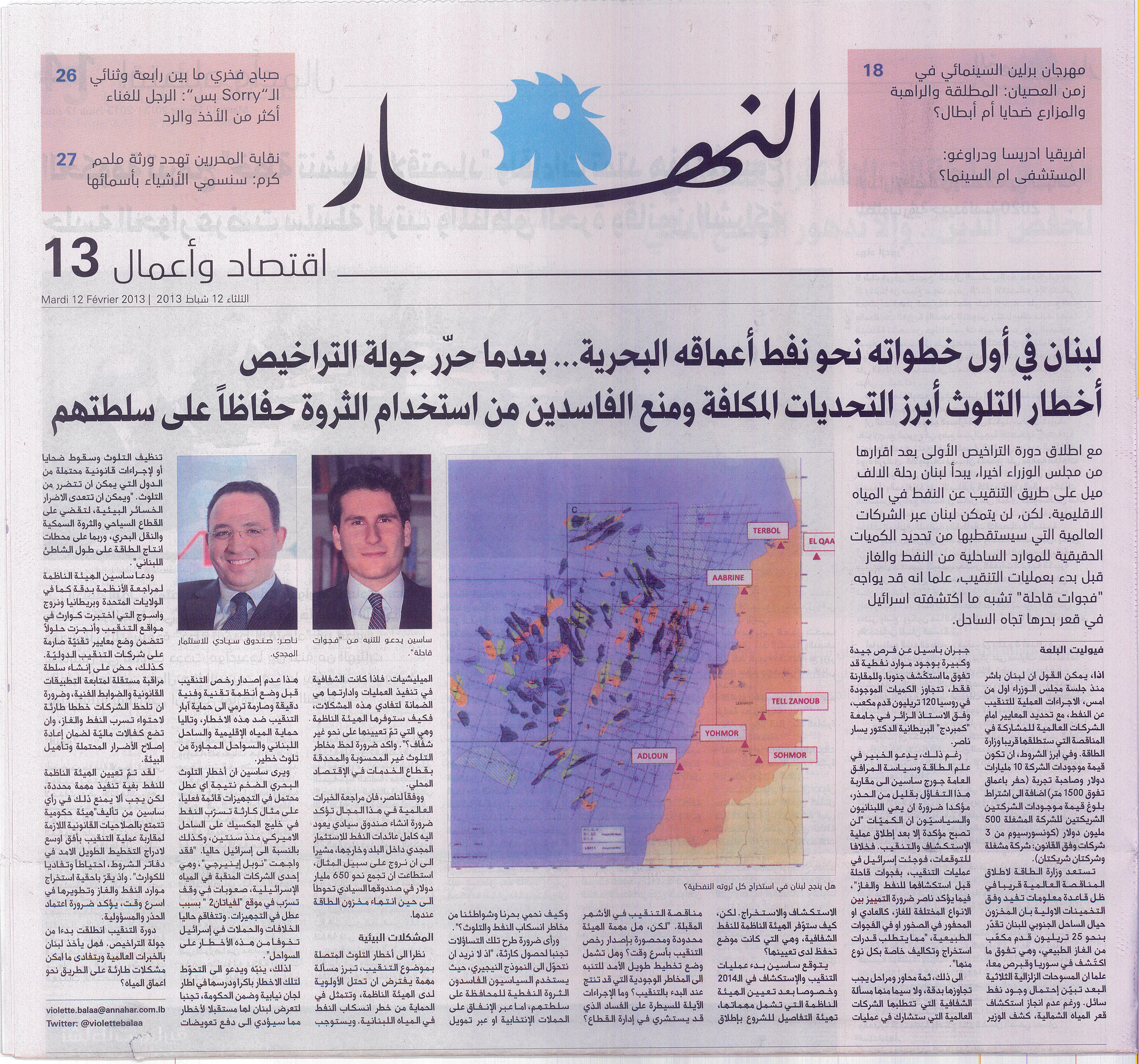 decentralization in lebanon Taken by the council of ministers with respect to the action of reform of the public administration in lebanon  decentralization within the context of a weak .